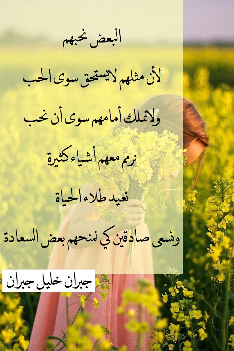 Pin By M M M On اقتباسات Arabic Calligraphy Art Arabic Calligraphy Arabic Quotes