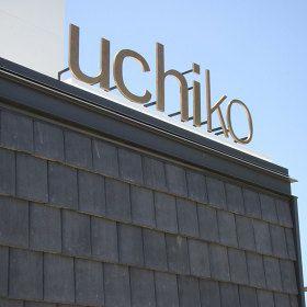 Uchiko Custom Neon Signs Metal Fabrications Austin Tx Exterior Signage Custom Neon Signs Sign Board Design