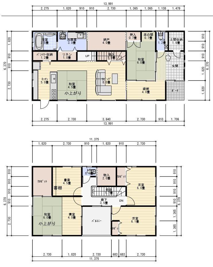 小上がり 和室 家の間取り図 二世帯間取り 間取り図