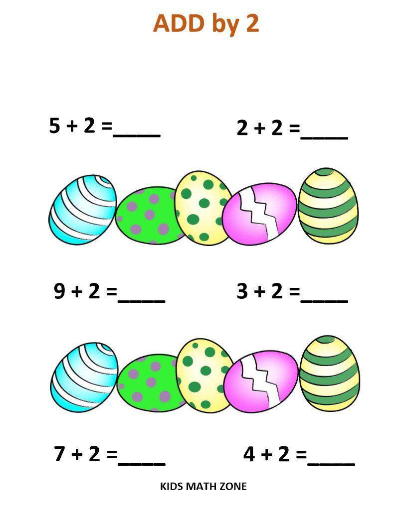 Easter Subtraction Worksheets For Kindergarten