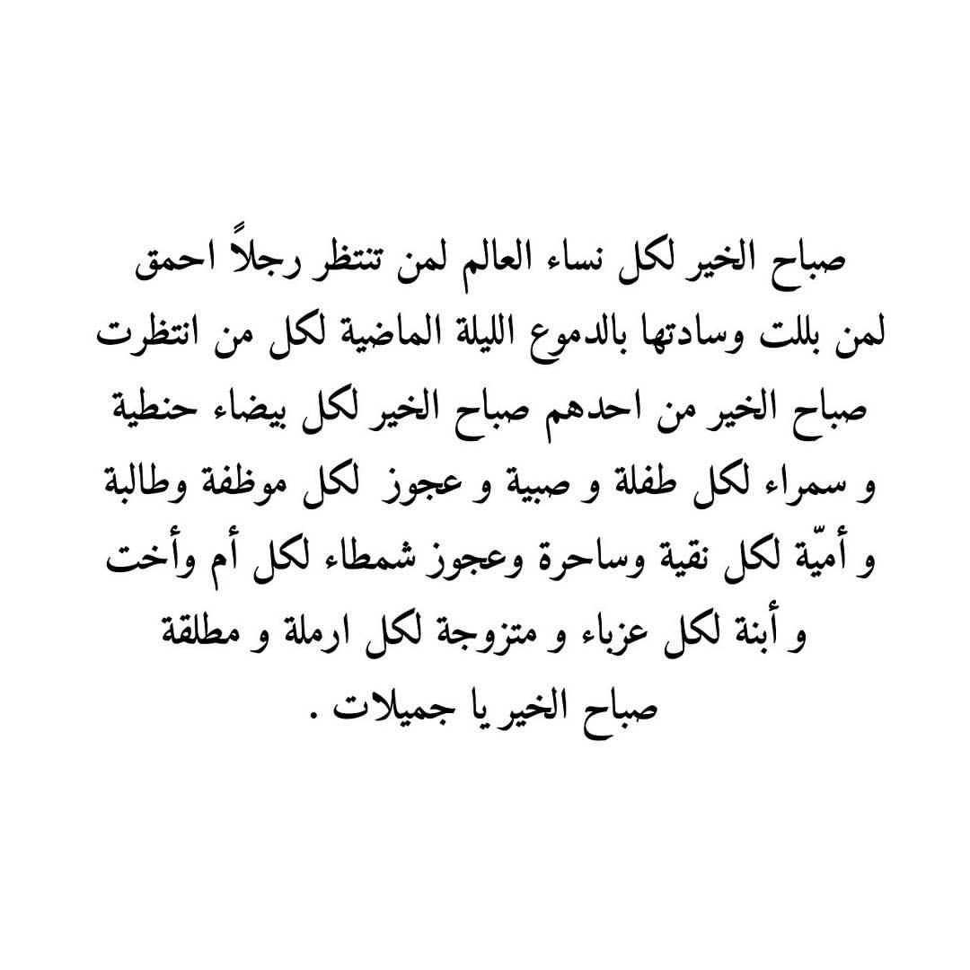 Pin By Hala Hamouda On شعور Life Quotes Self Motivation Math