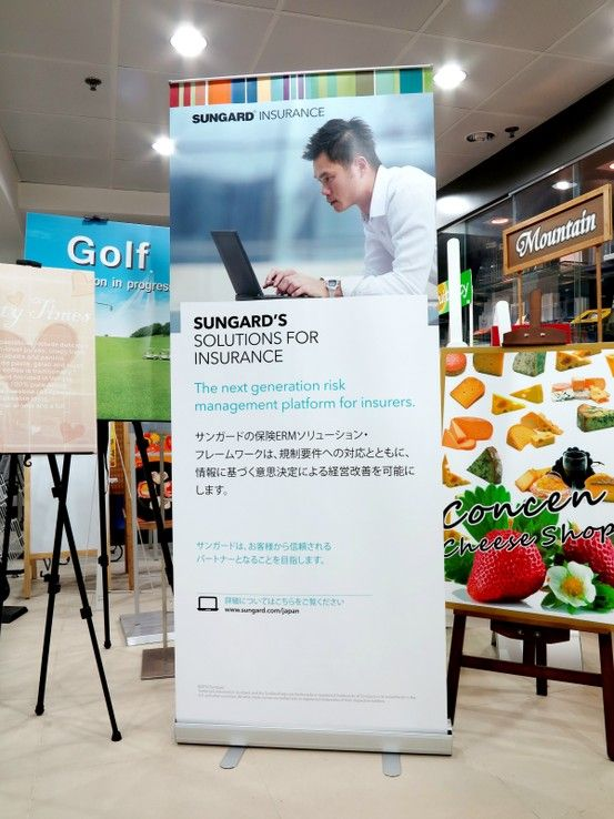 Sungard Exhibition Stand Quotes : Rollup banner stand banner graphic design logos banner