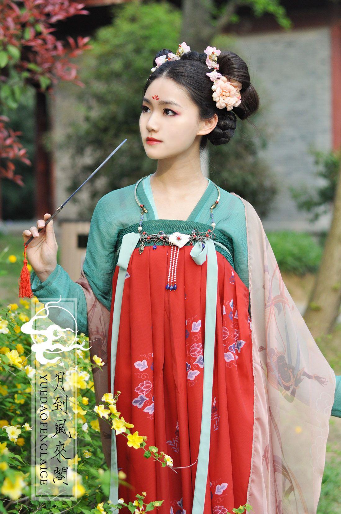 Tang Dynasty Hanfu Ruqun China Traditional Fashion