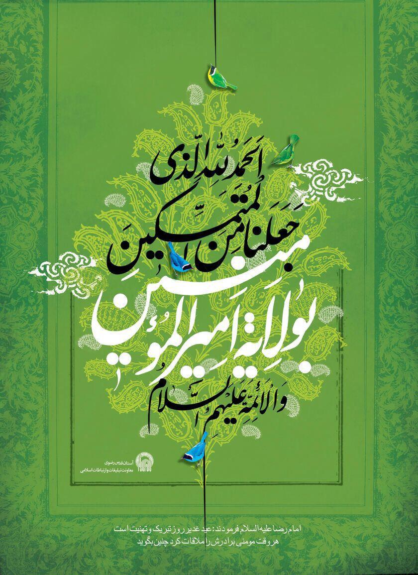 صور أعلام حسينية حمراء وسوداء الجزء 2 Imam Hussain Wallpapers Karbala Photography Ya Hussain Wallpaper
