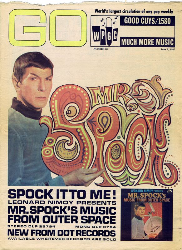 Spock it to me!