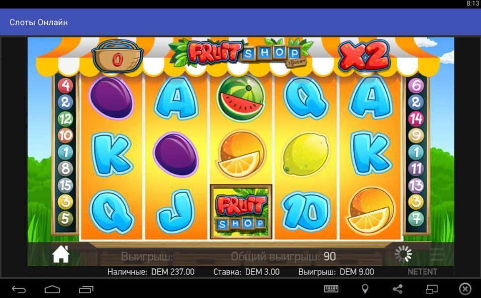 Все игровые автоматы играть бесплатно