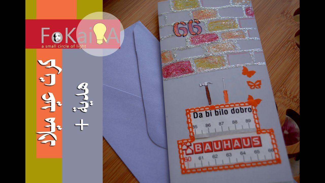 الفكيرة 137 أشغال يدوية كارت تهنئة عيد ميلاد و هدية الهالويين للمتابعين Handmade Birthday Cards Birthday Cards Halloween Gifts