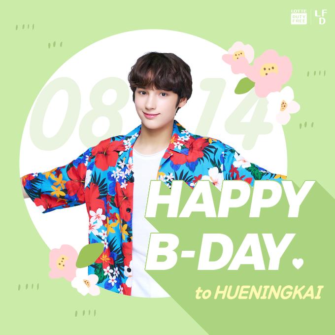 HAPPY BIRTHDAY HUENINGKAI 💛 휴닝카이 HUENINGKAI TOMORROW_X