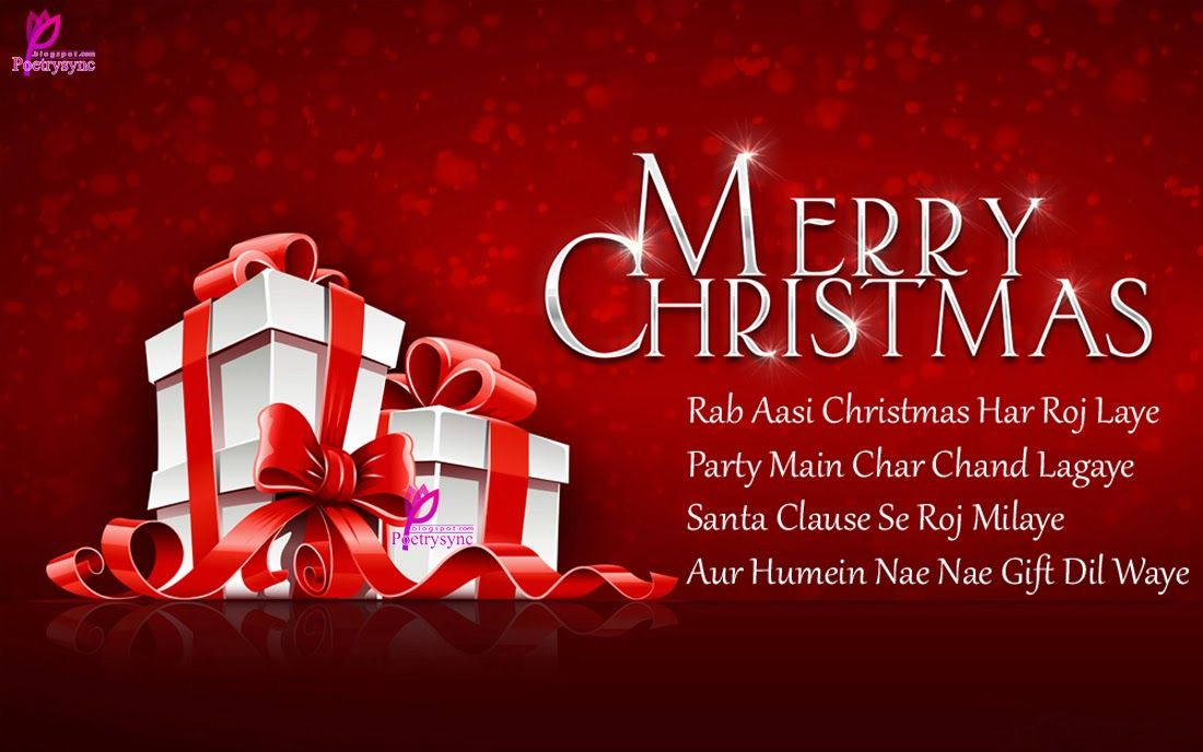 Happy New Year Wishes And Merry Christmas Greeting Quotes With .