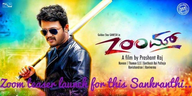 ZOOM Kannada Movie Goldenstar Ganesh Radhika Pandit | Movies