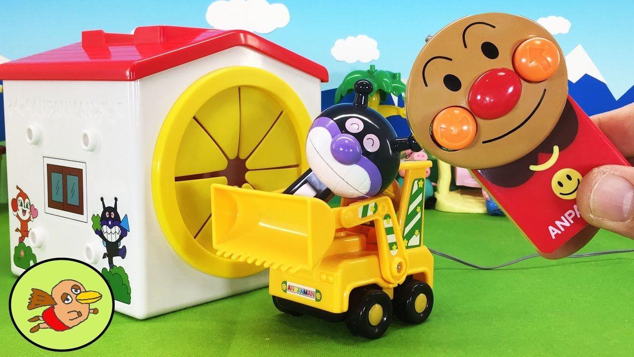 アンパンマン アニメおもちゃ はたらくくるまとかくれんぼ♪てさぐりボックスにどんなはたらくくるまが隠れているかな?ぷっぷちゃん