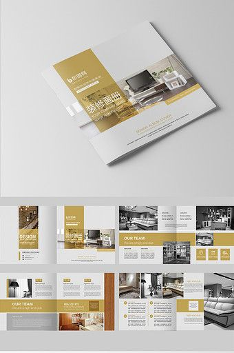 High End Brand Home Decoration Brochure Pikbest Templates Brochure