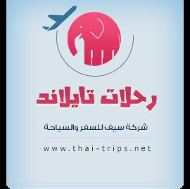 لا تزال مقاطعة كرابي الشهيرة القاطنة فى جنوب تايلند مليئة بالأماكن السياحية الممتعة والمثيرة للمشاهدة رحلتنا إلى الينابيع الحارة والبح Thai Travel Krabi Trip