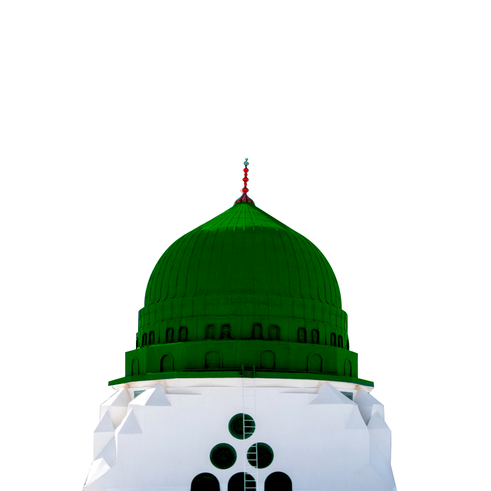 Free Download High Quality Png Madina Shareef Images Without Background Madina Png Hd It Can Be Used In Making Wh Background Images Hd Image Islamic Pictures