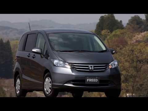 Honda Freed 2018 - YouTube