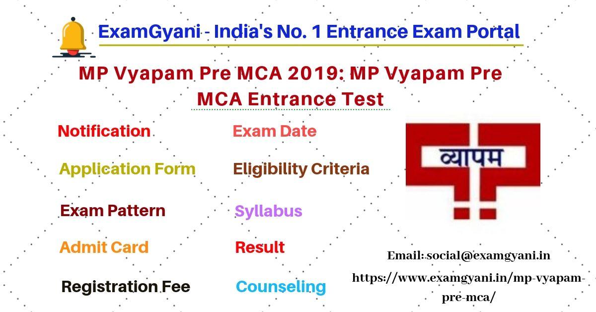 Mp Vyapam Pre Mca 2019 Application Form Date Eligibility Syllabus Examination Board Application Form Mca