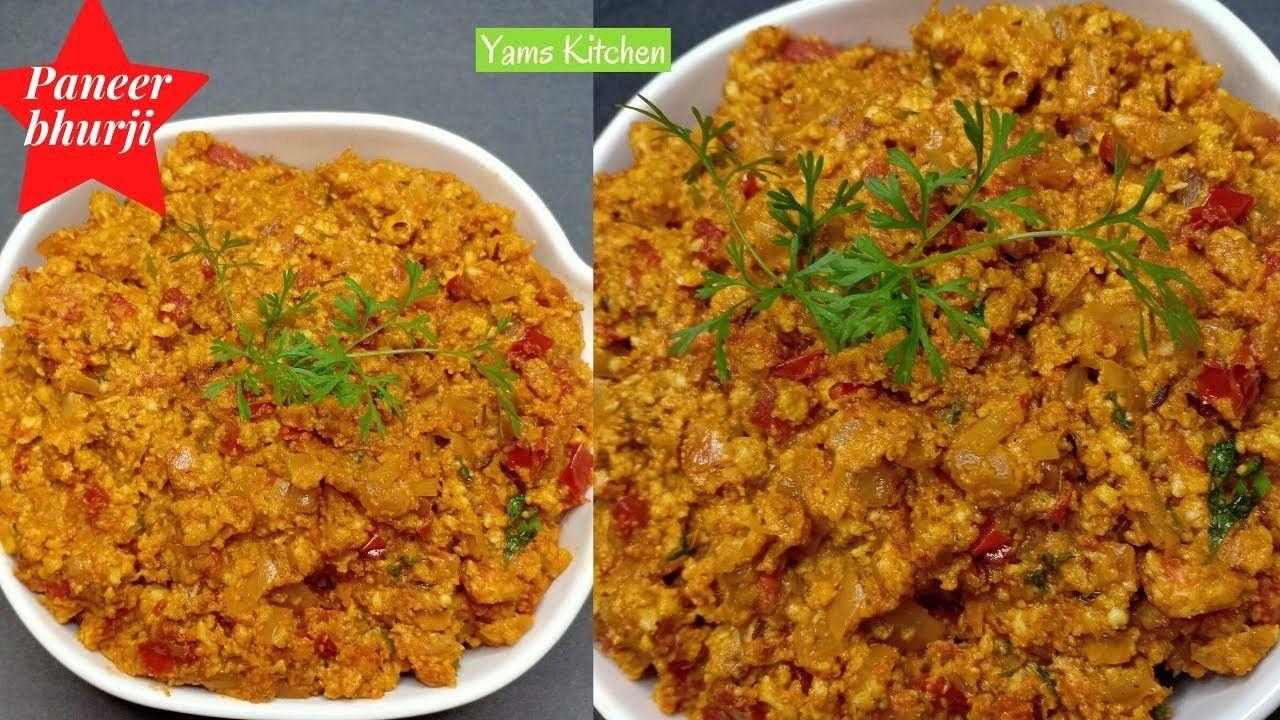 Yams Kitchen - Paneer bhurji recipe in 2020   Bhurji ...