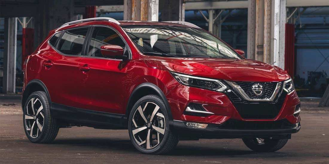 lanzamientos nissan 2020 price design and review in 2020 nissan rogue nissan nissan rouge lanzamientos nissan 2020 price design