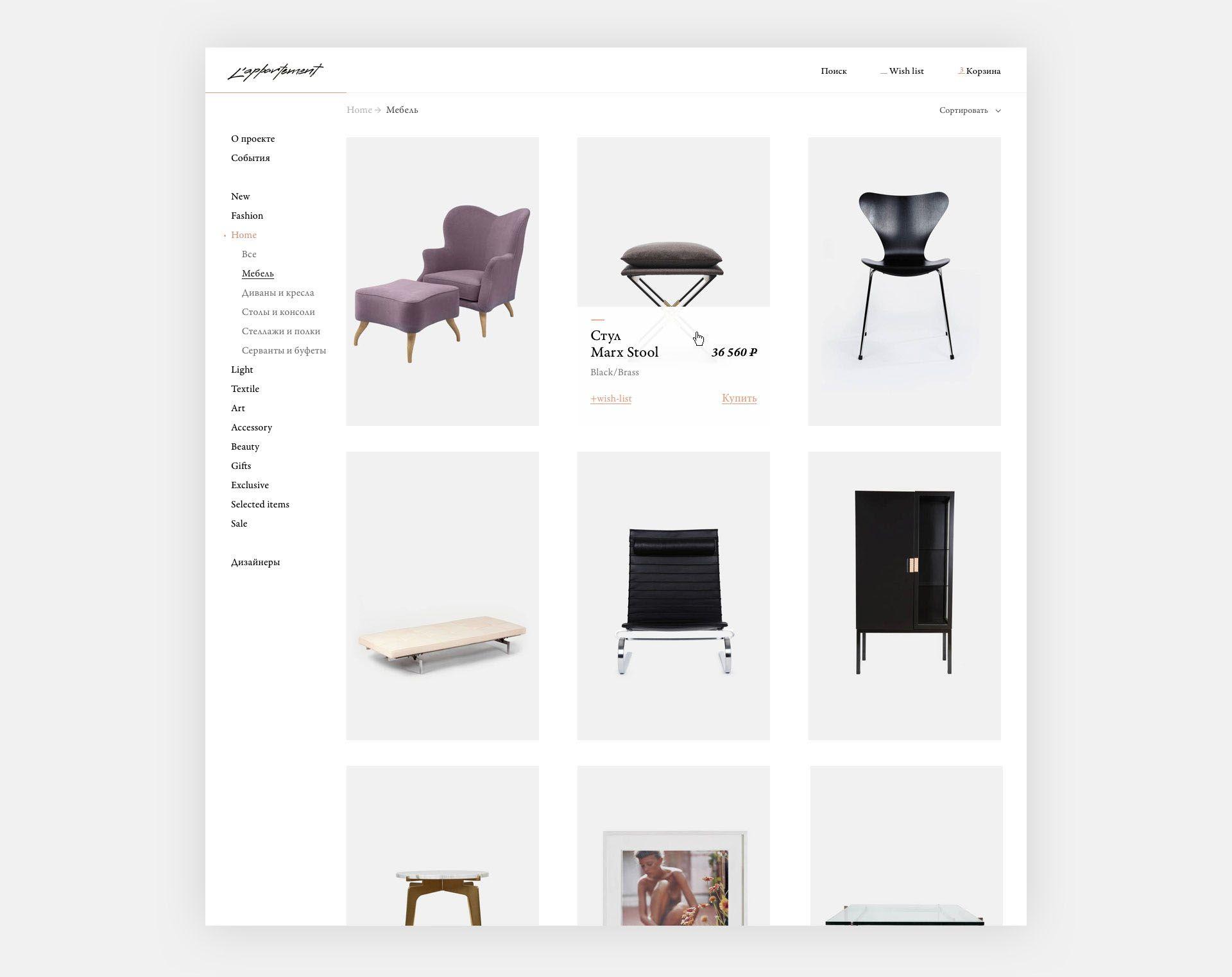 vintage furniture manufacturers. L\u0027Appartement - Concept Store Uniting A Collection Of Designer And Vintage Furniture Original Interior Manufacturers