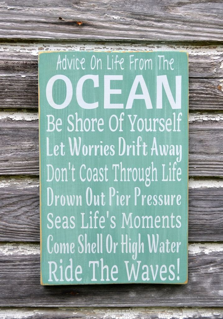 Wood Word Wall Art advice from the ocean quote - advice from the ocean wooden sign