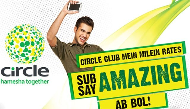 Zong Circle Package Information And Tariff Sayings Abs