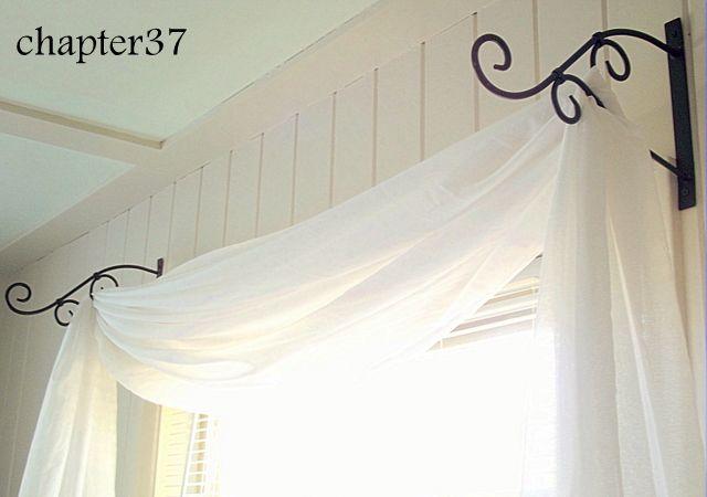 Las cortinas colocadas así, son muy originales, incluso como ...