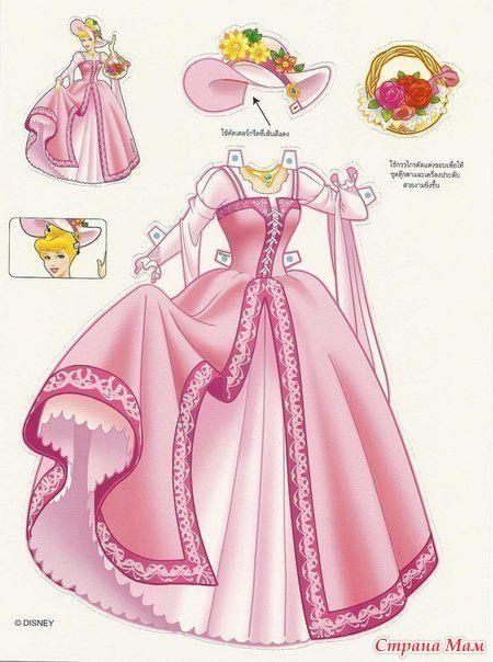 Бумажная кукла Золушка с нарядами | Бумажные куклы, Наряды ...