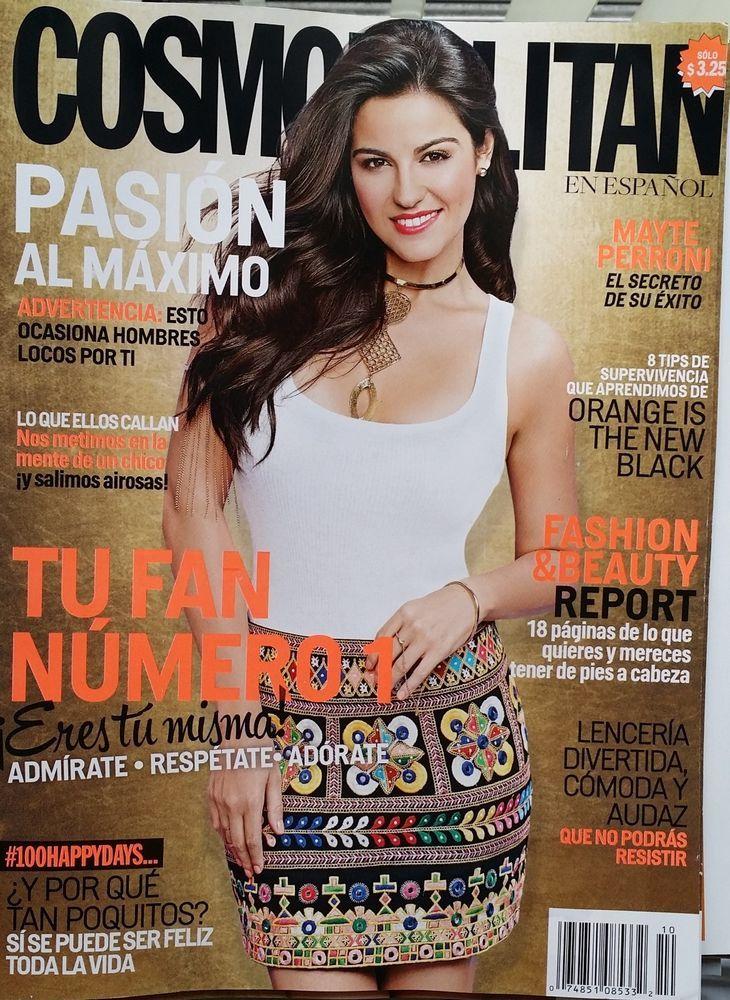 Mayte Perroni Cosmopolitan Octubre 2014 Fashion Beauty Health