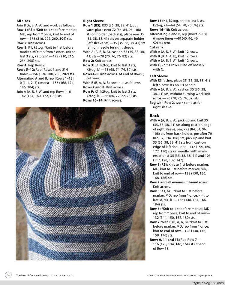 The Best of Creative Knitting October 2017 - 轻描淡写 - 轻描淡写 ...