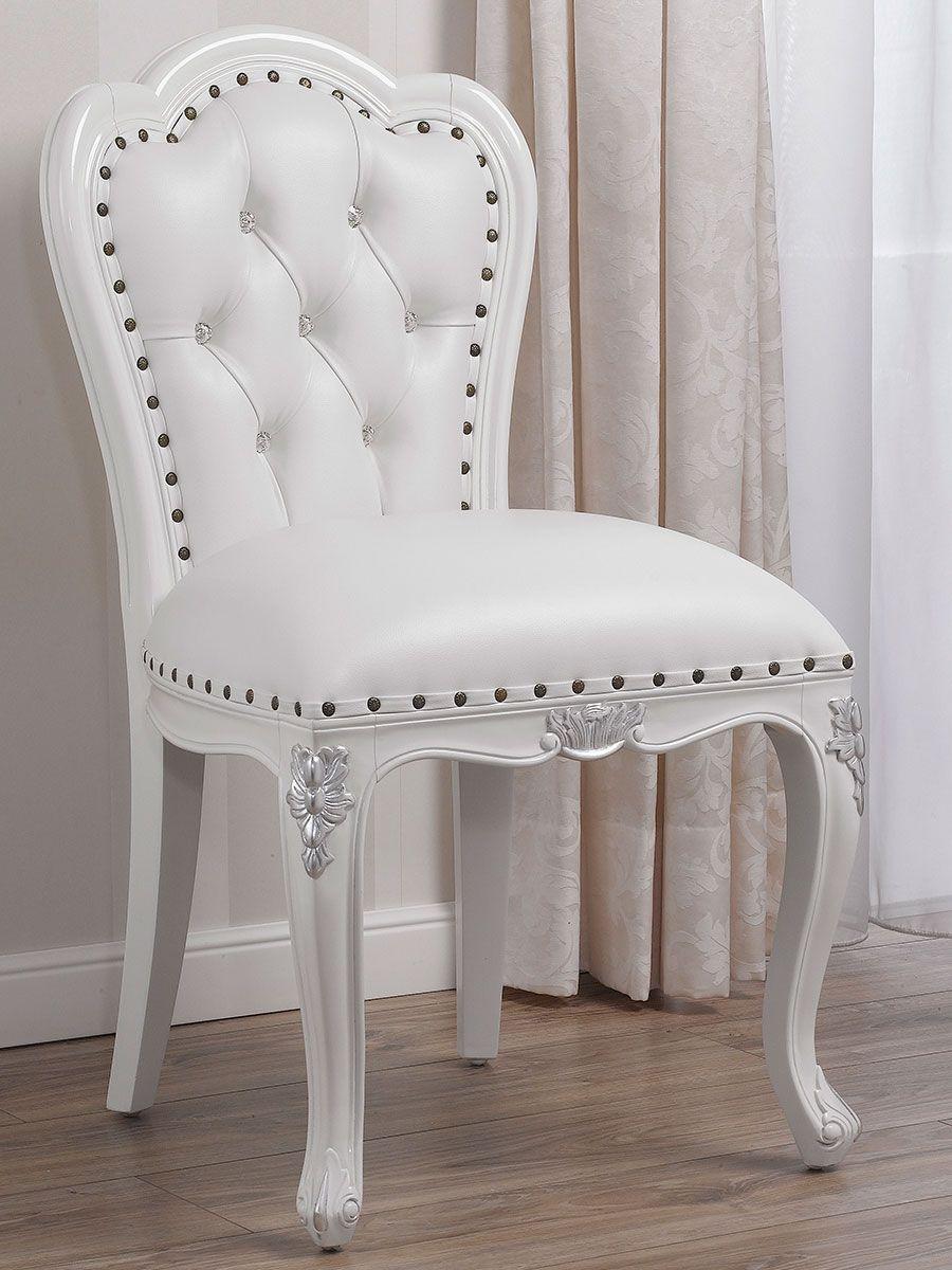 Poltrona sedia bianco laccato particolari foglia argento ...