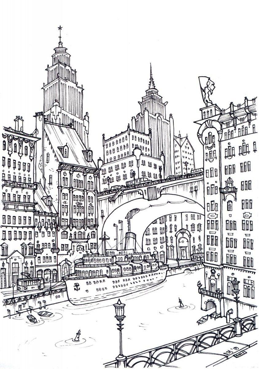 cityscape  adult colouringbuildingshouses  cityscapes