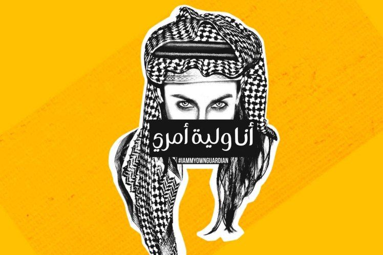 Thousands of women in Saudi Arabia have taken their fight for basic freedoms directly to the King. Around 2,500 protesters bombarded the King's office over the weekend demanding an end to the highly restrictive male guardianship system, while at least 14,000 others signed a petition. Activist Aziza Al-Yousef, who was arrested in 2013 for deliberately breaking the country's ban on women driving, started the petition. She and another activist tried to deliver it by hand to the Royal Court on…