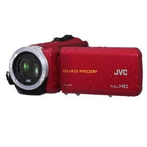 JVC Everio GZ-R10 Quad-Proof Full HD Camcorder