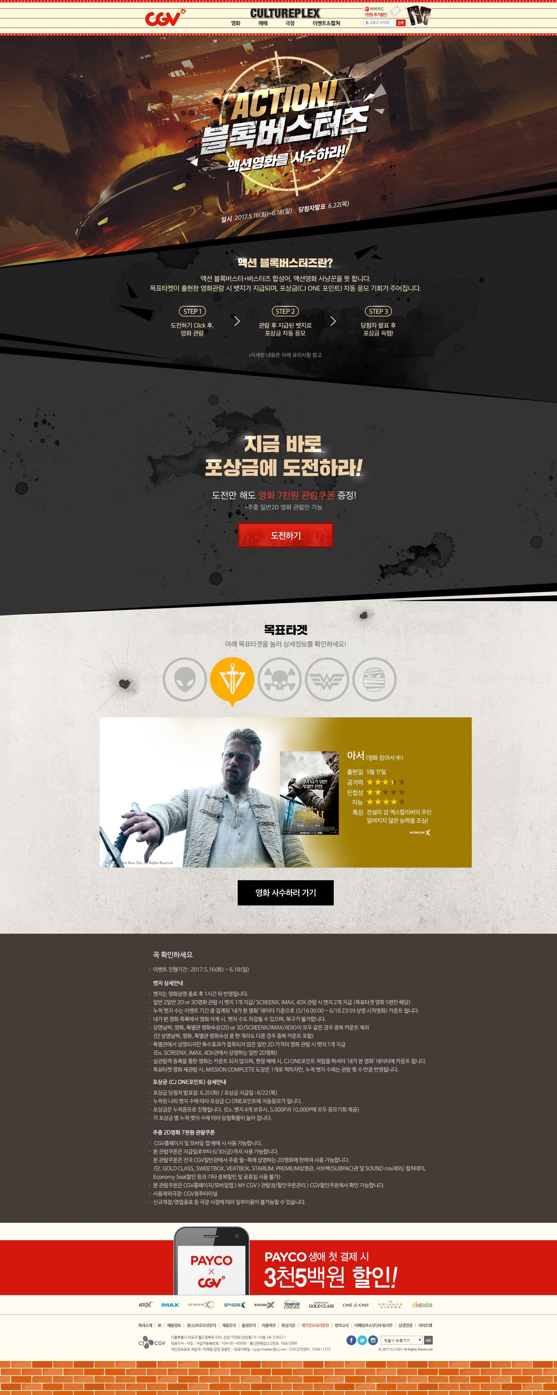 Pin de WordPress Guru en One page website | Pinterest