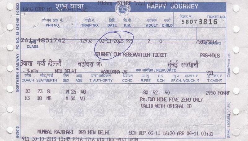Indian Railway Train Ticket Hindi @ Leiden University Hindi