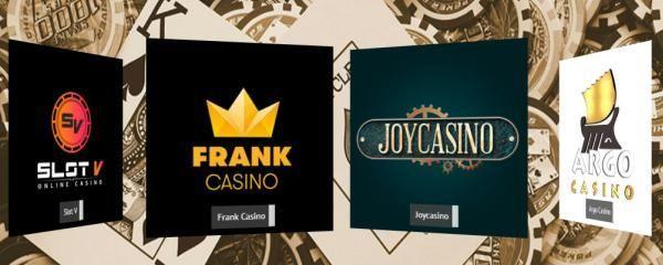 Бонус код казино