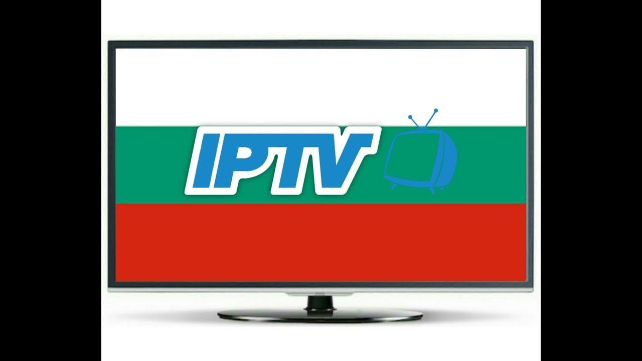 NEW IPTV BULGARIA +500 CHANNELS M3U PLAYLISTS 2018 | to http