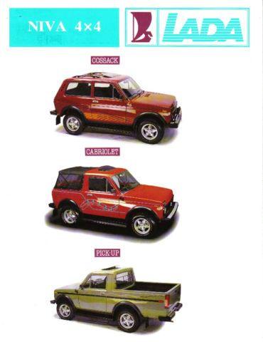 Very rare 1992 Lada Niva 4x4 pickup truck - will be $7k next yr | used cars & trucks | Ottawa | Kijiji