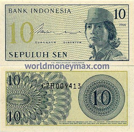 Indonesia 10 Sen 1964 banknote. BANK
