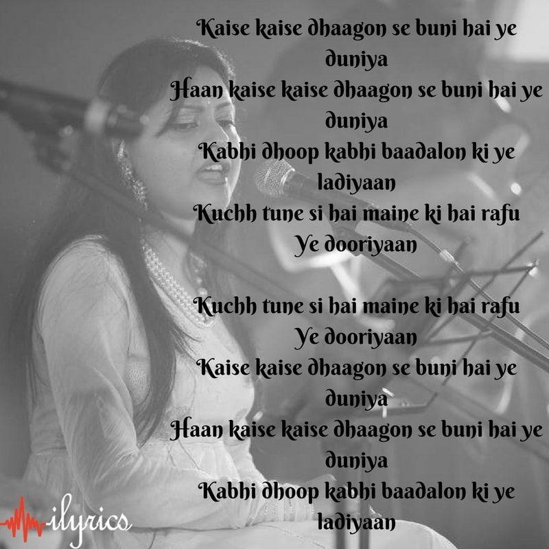 rafu lyrics | Latest Songs | Pinterest