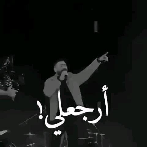 Pin By Marah On اغاني Video In 2021 Concert
