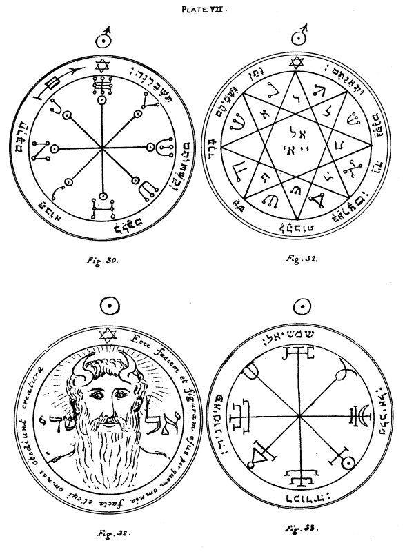 The Key Of Solomon Plates Plate Vii Spirit Souls Sister