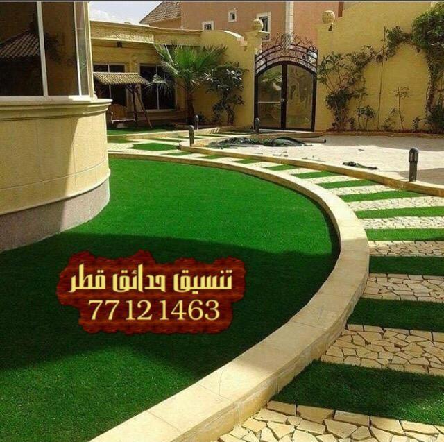 افكار تصميم حديقة منزلية قطر افكار تنسيق حدائق افكار تنسيق حدائق منزليه افكار تجميل حدائق منزلية In 2021 Garden Projects House Styles Instagram