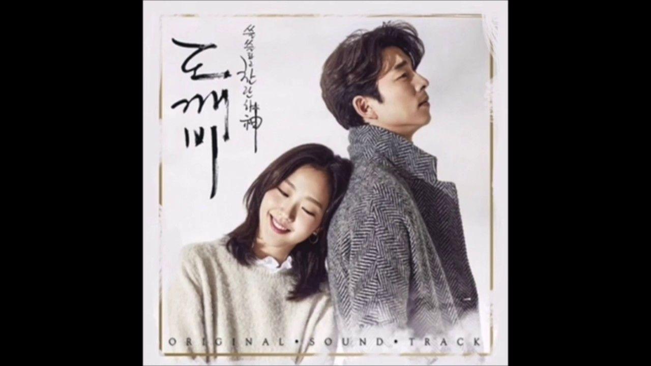 [도깨비 Goblin OST Instrumental] 기억상실 (Amnesia)