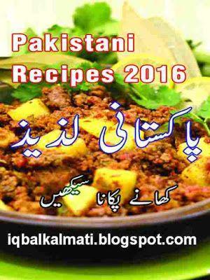 Pakistani food recipes in urdu download pdf is available to read pakistani food recipes in urdu download pdf is available to read online and download http forumfinder Choice Image