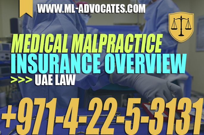 Medical Malpractice Insurance Overview Uae Law In 2020 Medical
