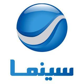 تردد قناة روتانا سينما مصرية Rotana Cinema Masriya Frequency
