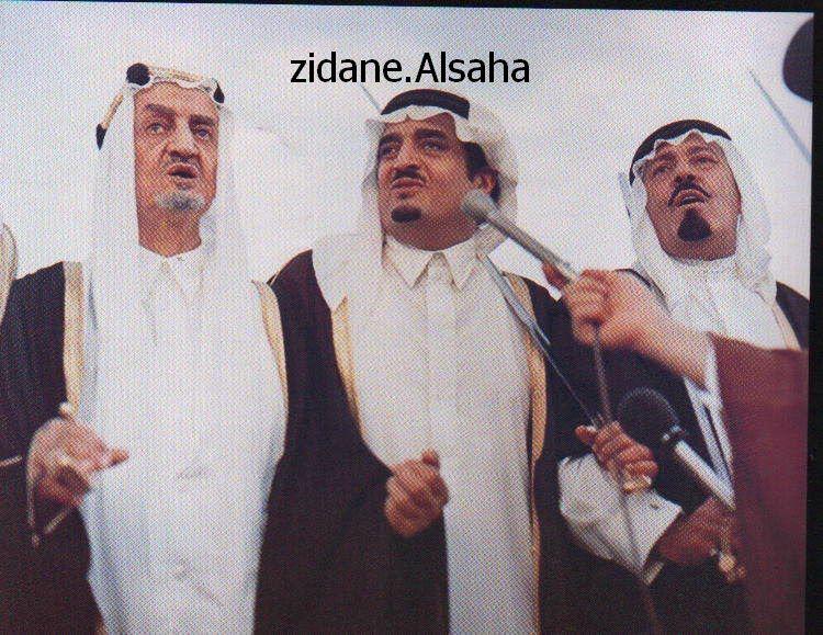 الملك فيصل واخوته الملك فهد والملك عبدالله ال سعود Saudi Arabia Culture King Salman Saudi Arabia Arab Culture