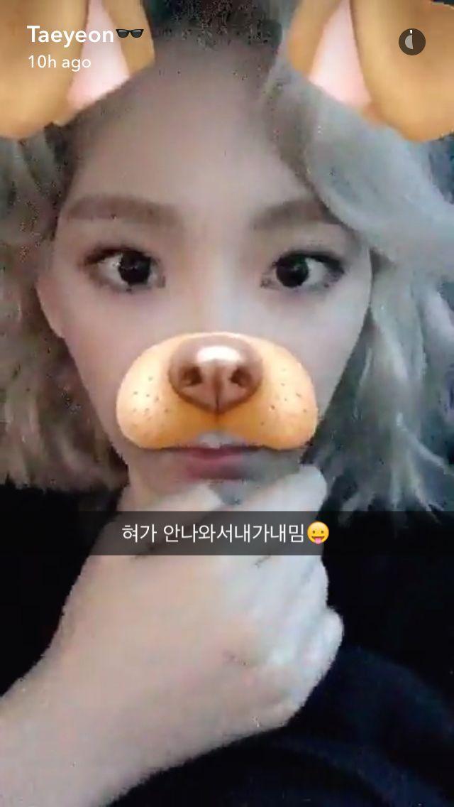 Taeyeon on Snapchat