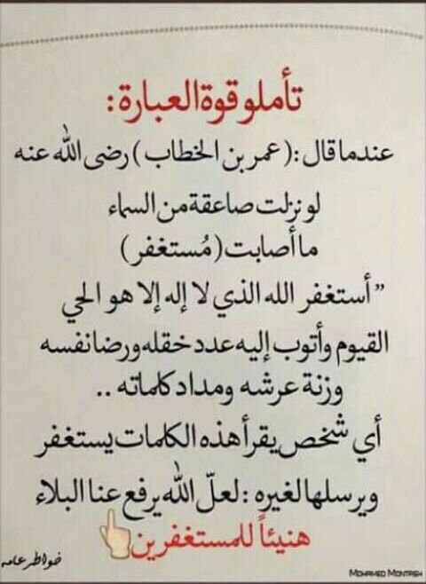 Pin By صدى السيوف On اذكارات Quran Quotes Love Islamic Phrases Islamic Quotes